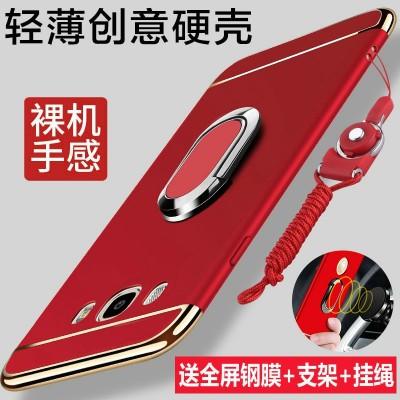 三星J7手机壳3星J7008保护套G磨砂J7指环外壳SM-J7108挂绳SM防摔