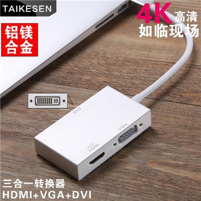 泰克森苹果笔记本电脑mac转VGA雷电迷你dp投影仪HDMI转换器线DVI