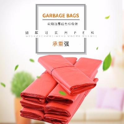 �t色背心袋塑料�物袋家用商用菜水果市�黾雍癍h保�R甲手提惠康袋