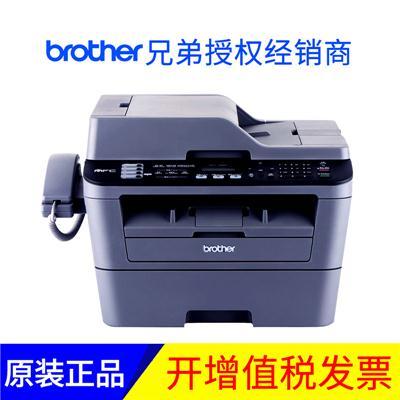 兄弟MFC-7480D 激光多功能办公打印复印扫描传真A4一体1自动双面