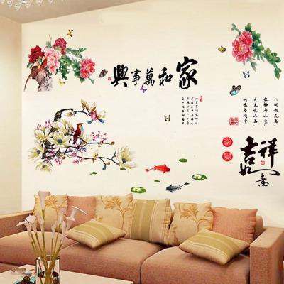 照片墻裝飾兒童貼畫蒲公英根墻新年窗貼壁紙客廳少女心房間布置樓