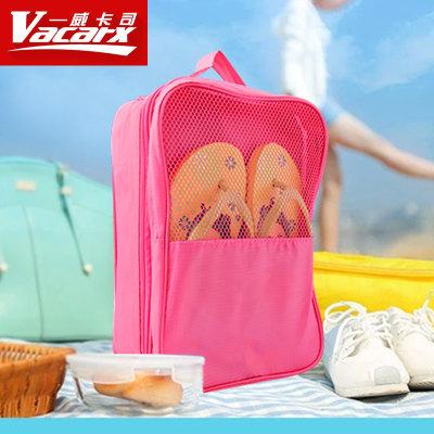 鞋子收纳袋杂物收纳包旅游自驾必备品