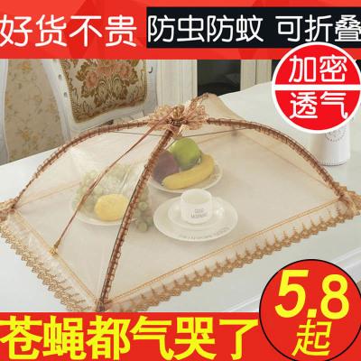 电炉罩子饭桌罩菜橱柜防尘罩茶几桌布布艺罩网红食物布圆防水餐桌