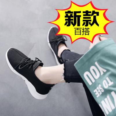【有网面】2018春夏跑步鞋女单鞋休闲鞋韩版透气学生小红鞋运动鞋