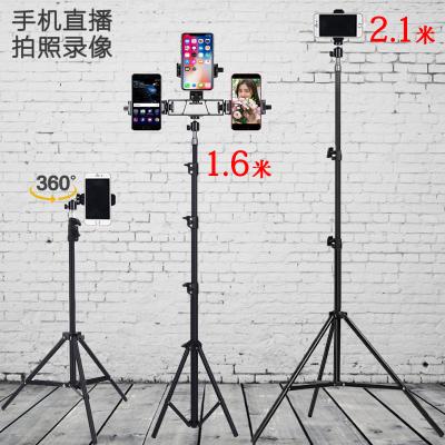 手机直播支架拍照三脚架蓝牙遥控抖音多功能视频拍摄自拍三角架夹