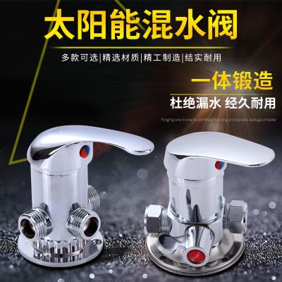 全铜太阳能热水器电热水器明装混水阀淋浴套装带上水阀开关恒温阀