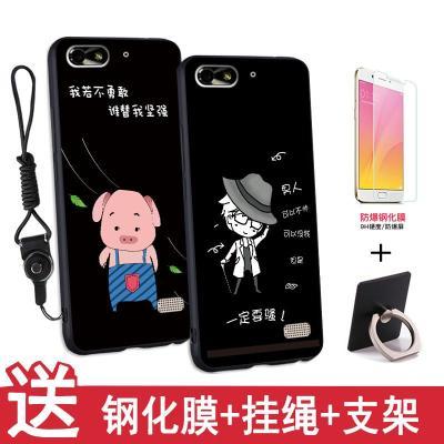 华为荣耀畅玩4c手机壳 c8818手机套chm-tl00硅胶软壳防摔磨砂男女