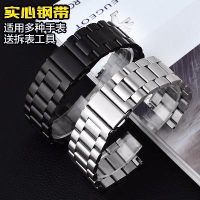 实心钢带不锈钢不生锈黑色金属钢表带男女情侣款表链配件平接口