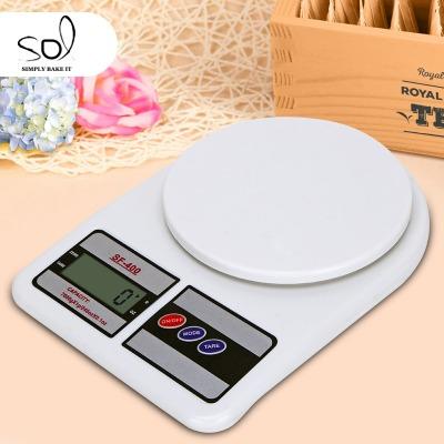 厨房秤电子称烘焙迷你精准1g珠宝秤食物茶叶称中药家用称重克称
