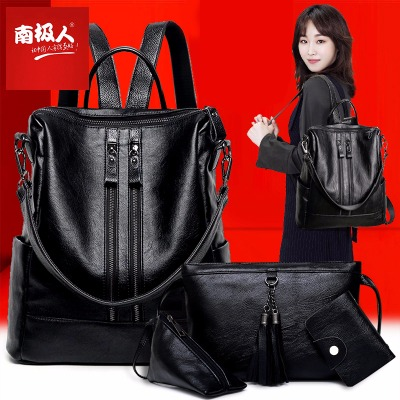 南极人正品双肩包女士2018新款韩版百搭潮背包时尚旅行大容量书包