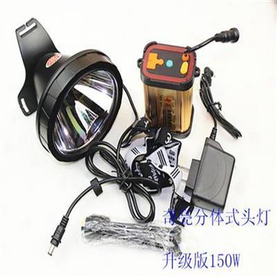 奇亮分体头灯9910-150W强光锂电充电强光9911LED远射白黄光矿灯