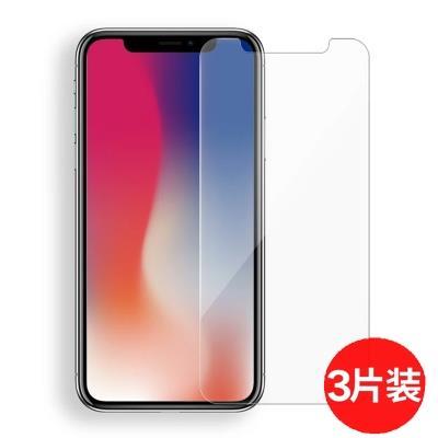 iPhoneX贴膜苹果X钢化膜防爆膜i10手机玻璃膜 高清透明屏幕保护膜