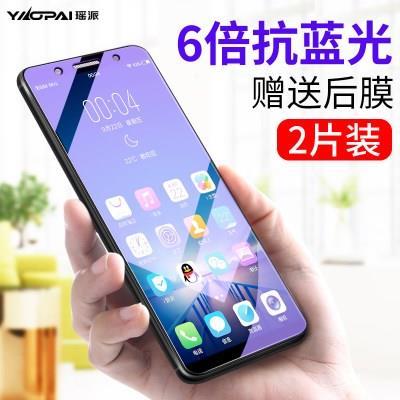 vivox20钢化膜x21屏幕指纹版plus全屏vivix20a蓝光手机贴vovix21a