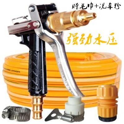洗车神器高压水枪工具套装家用浇花水抢防冻软管刷车喷头买一赠二