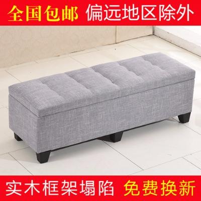 棉麻布艺沙发凳床尾凳服装店换试鞋凳储物长条凳搁脚凳可定做皮凳