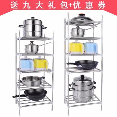 送九礼包厨房置物架卫生间不锈钢落地浴室收纳储物架子多用整理架