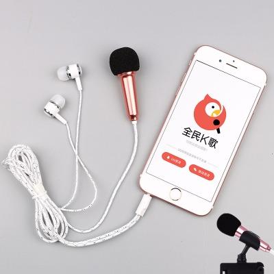 【加强版全民K歌神器】唱歌迷你话筒耳机唱吧直播手机安卓