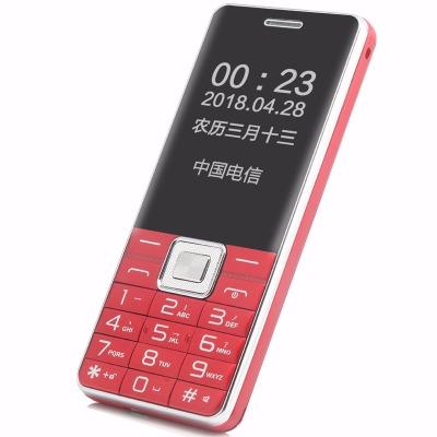 老人手机超长待机直板男女款大屏大字大声电信老人机老年手机按键