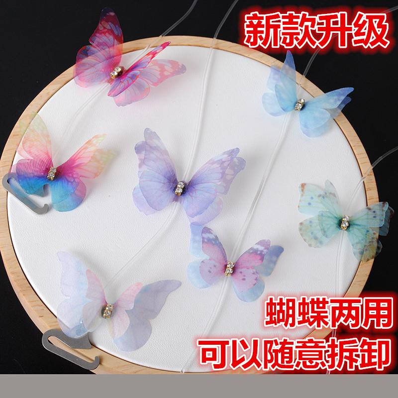便宜的蝴蝶透明隐形肩带防滑无痕文胸罩内衣吊带子夏季挂脖性感女一字领