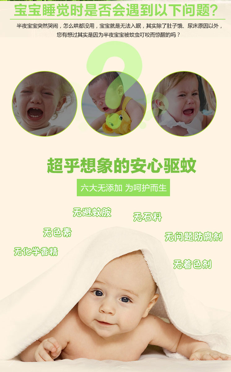 【多规格可选】儿童孕妇电热蚊香片驱蚊片无烟无味灭蚊片电蚊香片