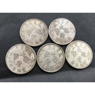 银元银圆袁大头真品大洋龙洋老银币古钱币大清银币宣统三年五枚